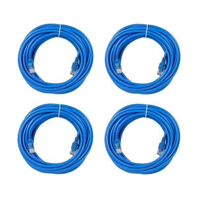 REVO 25ft CAT5e Cable - Pack of 4