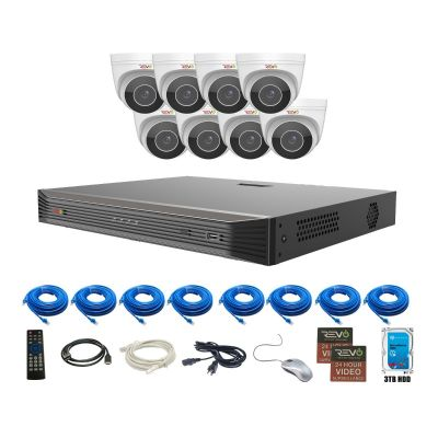 Ultra HD Audio Capable 16 Ch. 3TB NVR Surveillance System with 8 4 Megapixel Motorized Cameras
