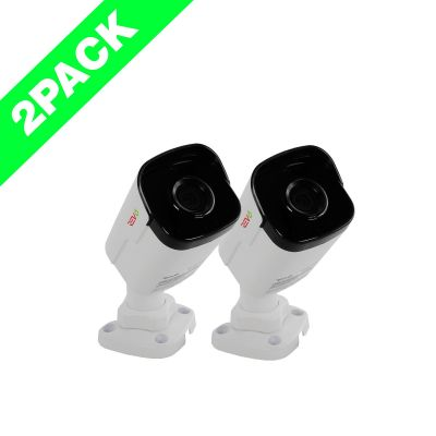 Ultra HD 4 Megapixel IP Indoor/Outdoor Surveillance Bullet Camera (2-Pack)