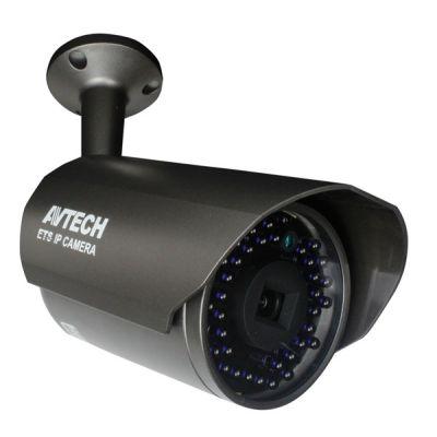 Color 1.3MP 35IR WP Bullet IP Camera